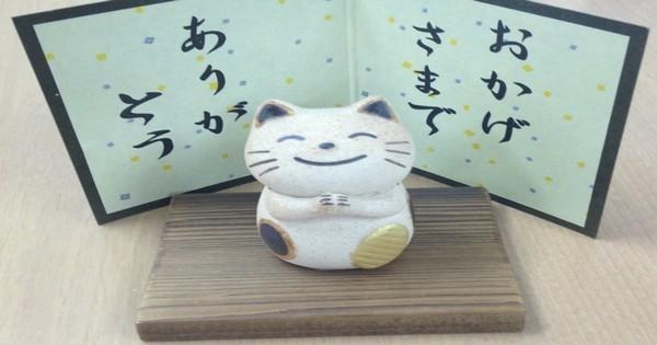 legame日記 ~仕事納め~